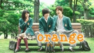 映画『orange』
