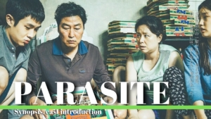 映画『パラサイト 半地下の家族』のあらすじ・キャスト一覧