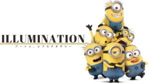 【イルミネーション製作映画】全12作品をチェック|あらすじ・キャラクターまとめ