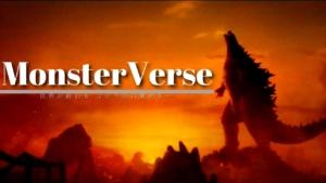 『モンスターバース』シリーズをおさらい|登場した怪獣たちを紹介!