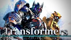 映画『トランスフォーマー』シリーズはこの順番で観よう 全6作品を公開順に紹介!
