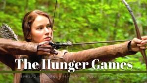 映画『ハンガー・ゲーム』シリーズはこの順番で観よう|全4作品を公開順に紹介!