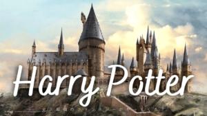 映画『ハリー・ポッター』シリーズはこの順番で観よう 全8作品を公開順に紹介!